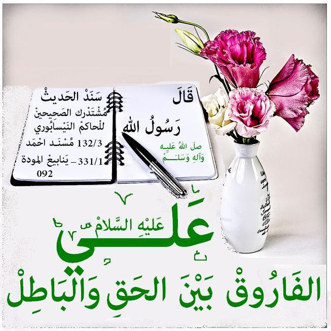 http://sobah.persiangig.com/image/amiralmoaminin.JPG